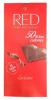 RED Шоколад темный классический, 50%, 100 гр. - RED Шоколад темный классический, 50%, 100 гр.