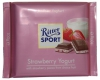 Ritter Sport Шоколад с клубничным йогуртом, 100 гр - Молочный шоколад Ritter Sport Strawberry Yogurt с йогуртом и кусочками клубники, 100 гр.