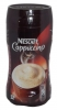 NESCAFE Кофе Капучино, 225 гр