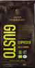 Arvid Nordquist Кофе в зернах эспрессо, 500 гр