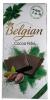 Belgian Cocoa Nibs Шоколад горький 72%, 100 гр.