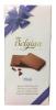 Belgian Шоколад молочный, 100 гр
