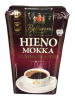 Bellarom Hieno Mokka Кофе молотый темный, 500 гр
