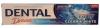 Dental Dream CLEAN & WHITE Паста зубная, 100 мл.
