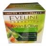 Eveline Cosmetics Крем ночной, 50 мл