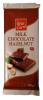 Fin Carre Шоколад молочный со вкусом фундука, 100 гр