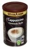 Bellarom Cappuccino Viennese Style, 200 гр