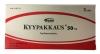 Kyypakkaus (Hydrocortison) 50 mg, 3 таблетки