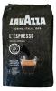 Lavazza Gran Aroma Bar Кофе в зернах, 1 кг