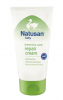 Natusan Baby Крем для сухой кожи, 75 мл