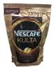 Nescafe Kulta Кофе в/у, 180 гр (Нескафе Культа)