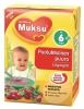 Nutricia Muksu готовая каша: брусничная, 215 гр., с 6мес.