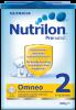 Nutrilon Omneo 2, 800 гр (Нутрилон 2 Омнео)