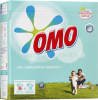 OMO Sensitive Для стирки, 1.26 кг