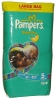 Pampers 5 Baby Dry 56 шт