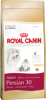 Royal Canin Persian корм для персов, 2 кг