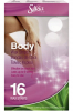Silkia Body Средство для эпиляции воском, 16 шт.