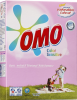 OMO Sensitive Color Для стирки цветного белья, 700 гр