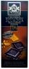J.D.Gross Шоколад чёрный 70% карамель, 125 гр